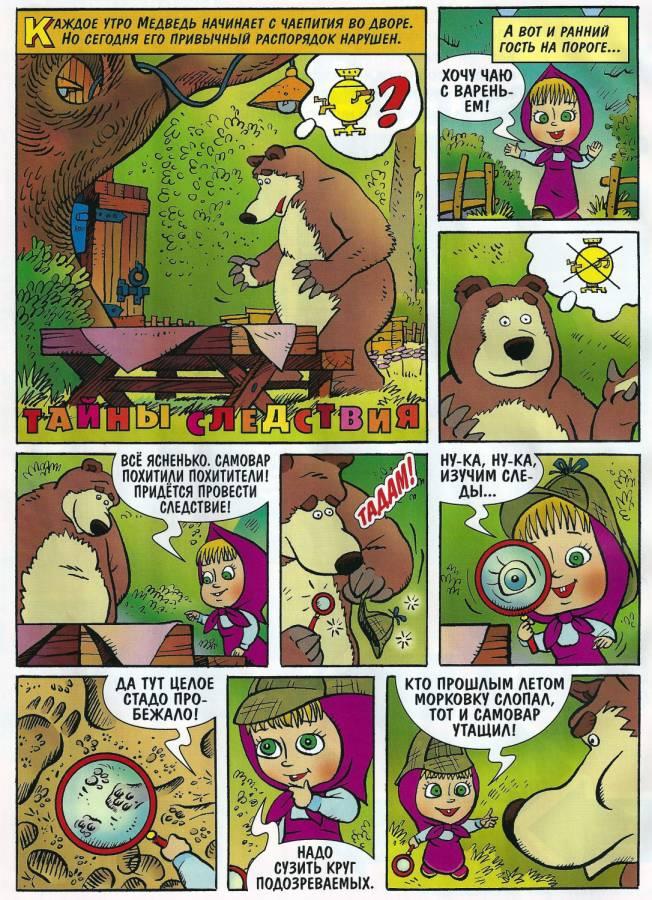 Мульт порно из мультика маша и медведь